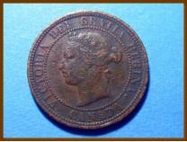 Канада 1 цент 1881 г.