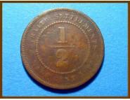 Стрейтс-Сетлментс 1/2  цента