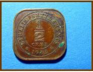 Стрейтс-Сетлментс 1/2  цента 1932 г.