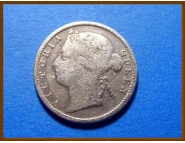 Стрейтс-Сетлментс 10 центов 1888 г. Серебро