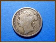 Стрейтс-Сетлментс 10 центов 1897 г. Серебро
