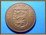 Джерси 1/12 шиллинга 1966 г.