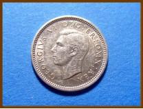 Великобритания 3 пенса 1941 г. Серебро