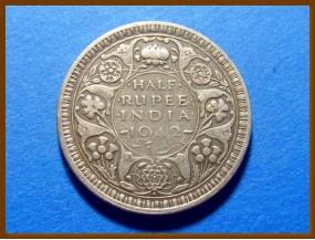 Индия 1/2 рупии 1942 г. Серебро