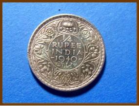 Индия 1/4 рупии 1940 г. Серебро
