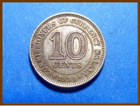 Британская Малайя 10 центов 1939 г.Серебро