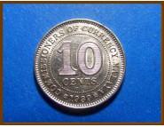 Британская Малайя 10 центов 1939 г. Серебро