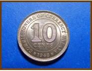Британская Малайя 10 центов 1941 г. Серебро