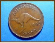 Австралия 1 пенни 1949 г.