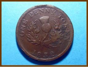 Канада 1 пенни Новая Шотландия 1832 г.