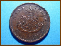 Канада 1 пенни 1857 г.