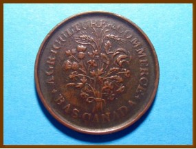 Канада 1 су Монреаль 1835-1837 гг.