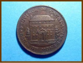 Канада 1/2 пенни 1844 г.