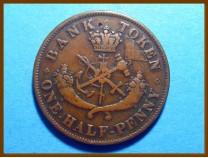 Канада 1/2 пенни 1852 г.