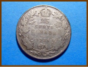 Канада 25 центов 1935 г. Серебро