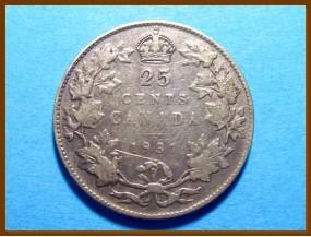 Канада 25 центов 1931 г. Серебро
