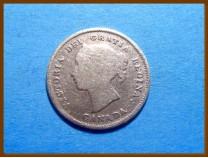 Канада 5 центов 1899 г. Серебро