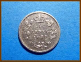 Канада 5 центов 1880 г. Серебро