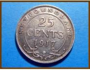 Ньюфаундленд 25 центов 1917 г. Серебро.