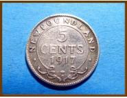 Ньюфаундленд 5 центов 1917 г. Серебро.