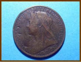 Великобритания 1 пенни 1900 г.