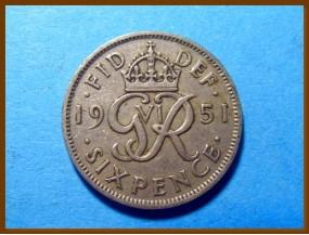 Великобритания 6 пенсов 1951 г.