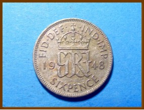Великобритания 6 пенсов 1948 г.