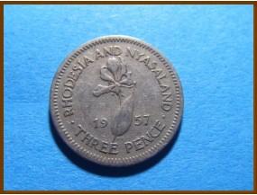 Родезия и Ньясаленд 3 пенса 1957 г.
