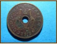 Родезия и Ньясаленд 1/2 пенни 1958 г.