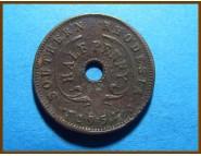 Южная Родезия 1/2 пенни 1951 г.