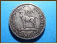 Южная Родезия 2 шиллинга 1948 г.