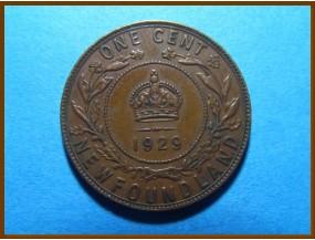 Канада 1 цент 1929 г. Ньюфаундленд