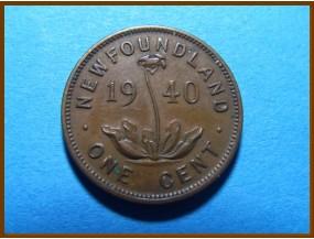 Канада 1 цент 1940 г. Ньюфаундленд