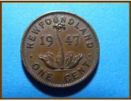 Канада 1 цент 1947 г. Ньюфаундленд