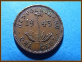 Канада 1 цент 1943 г. Ньюфаундленд