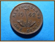 Ньюфаундленд 1 цент 1942 г.