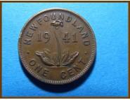 Ньюфаундленд 1 цент 1941 г.