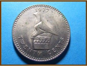 Родезия 20 центов 1977 г.