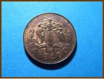 Барбадос 1 цент 1982 г.