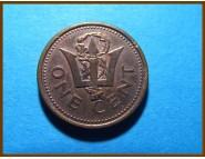 Барбадос 1 цент 2000 г.
