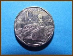 Куба 10 сентаво 2002 г.