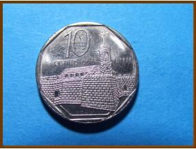 Куба 10 сентаво 1999 г.