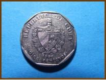 Куба 10 сентаво 1994 г.