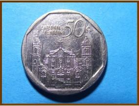 Куба 50 сентаво 2007 г.