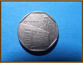 Куба 5 сентаво 1994 г.