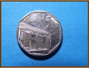 Куба 5 сентаво 1998 г.