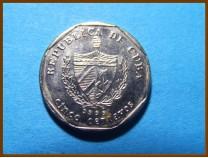 Куба 5 сентаво 1999 г.