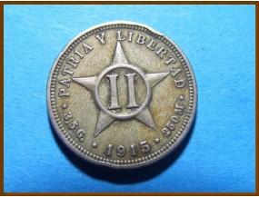 Куба 2 сентаво 1915 г.
