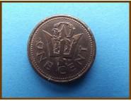 Барбадос 1 цент 1998 г.