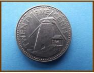 Барбадос 25 центов 1987 г.